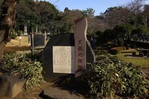 buzen-kumamoto3