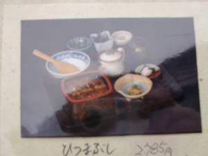 うなぎ川魚料理 かわ専 2