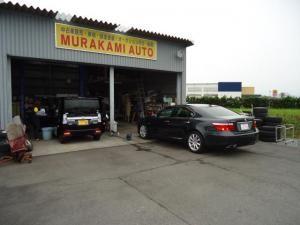 MURAKAMI AUTO 3